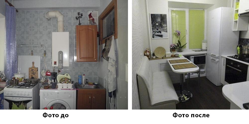 Кухня 5 м2 планировка и дизайн